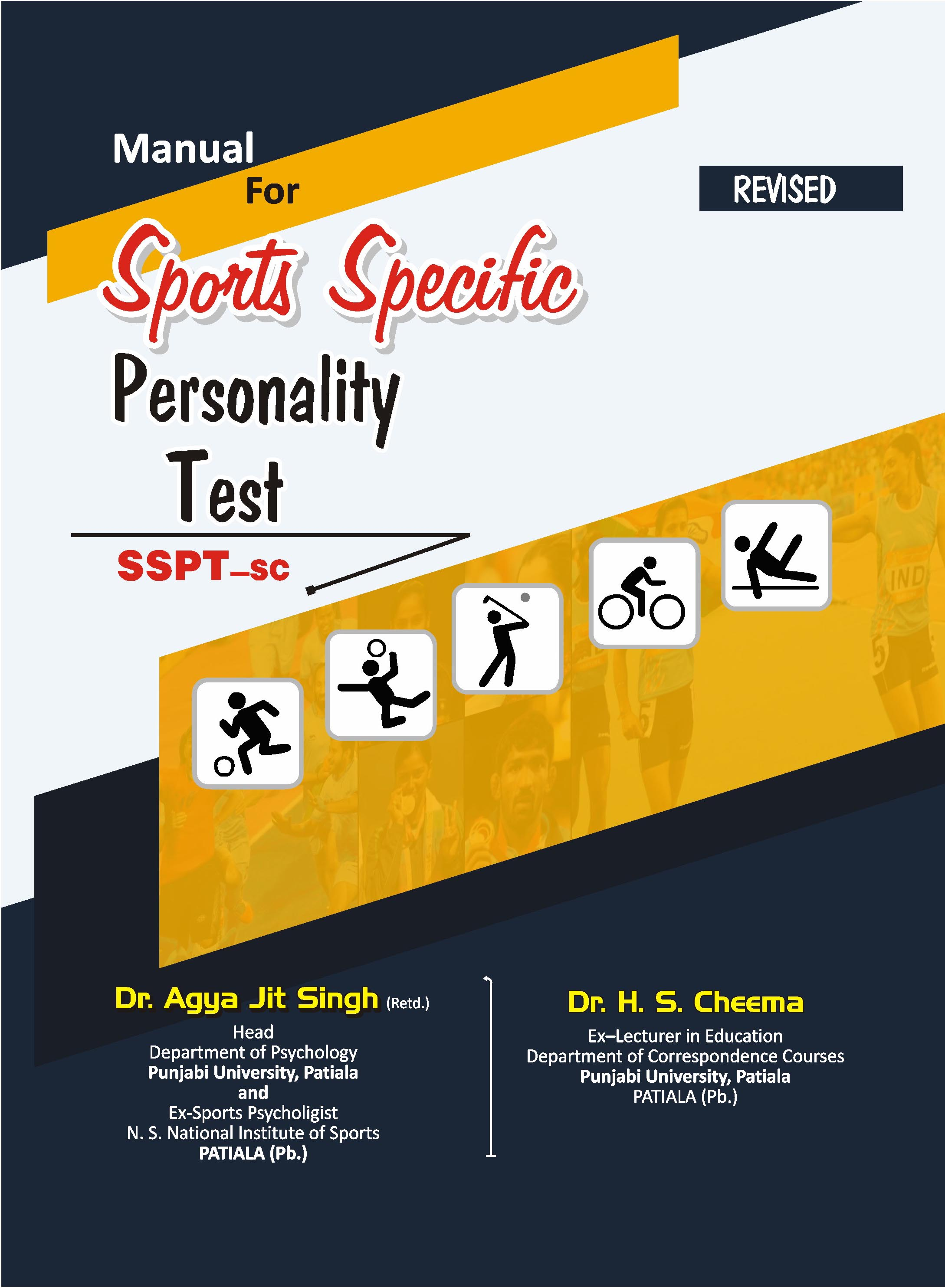 SPORTS-SPECIFIC-PERSONALITY-TEST