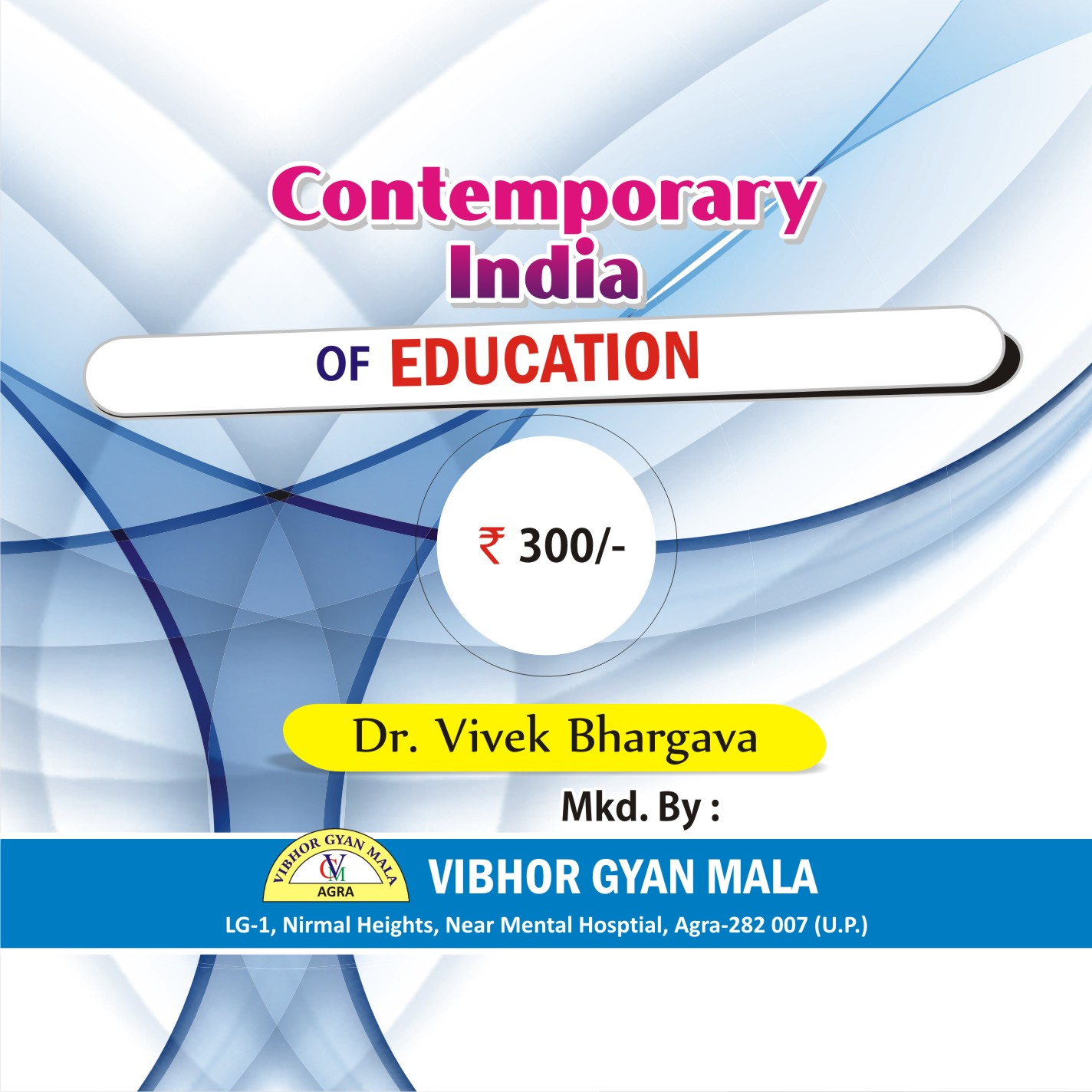 CONTEMPORARY-INDIA-OF-EDUCATION